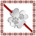 Martisor Bratara Inox Trifoi Argintiu Iubitoare de Animale