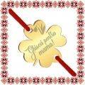Martisor Bratara Inox Trifoi Auriu Ghiocei pentru Mama
