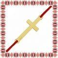 Martisor Bratara Argint 925 Placat Aur 24K Cruciulita