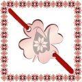 Martisor Bratara Inox Trifoi Rose Gold Ghiocel Motive Traditionale