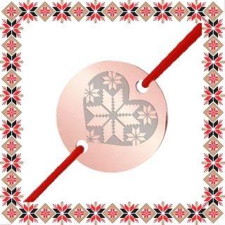 Martisor Bratara Inox Banut Rose Gold Inima Motive Traditionale