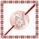 Martisor Bratara Inox Banut Rose Gold Ghiocel Motive Traditionale