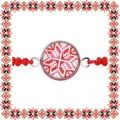 Martisor Bratara Sticla Motive Traditionale Floare Cerc Snur Rosu