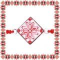 Martisor Bratara Sticla Motive Traditionale Floare Romb Snur Rosu