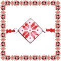 Martisor Bratara Sticla Motive Traditionale Floare Rosie Romb Snur Rosu