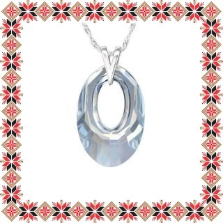 Colier Martisor Helios Argint 925 Cristale Swarovski Blue Shade