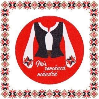 Martisor Brosa Lemn Mi-s Romanca Mandra