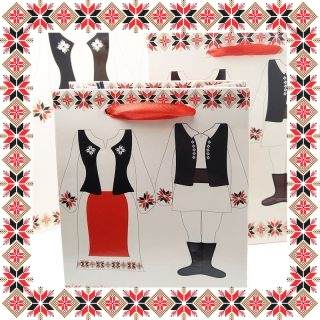 Punguta Cadou Mica Bej Costume Populare