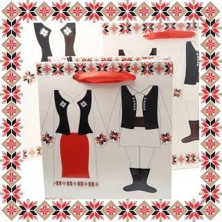 Punguta Cadou Bej Costume Populare