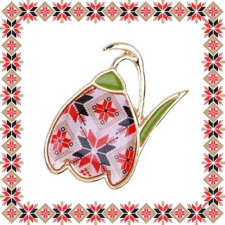 Martisor Brosa Metal Ghiocel Motive Traditionale