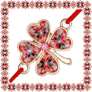 Martisor Bratara Metal Trifoi Motive Traditionale