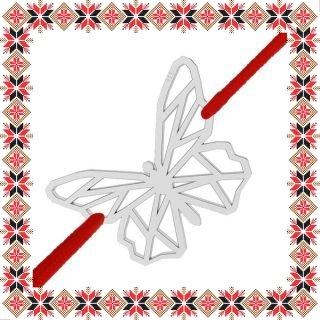 Martisor Bratara Argint 925 Fluture Origami