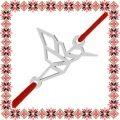 Martisor Bratara Argint 925 Pasarea Colibri Origami