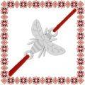 Martisor Bratara Argint 925 Albina