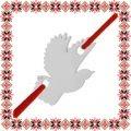 Martisor Bratara Argint 925 Pasare Porumbel