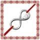 Martisor Bratara Argint 925 Infinit Inima