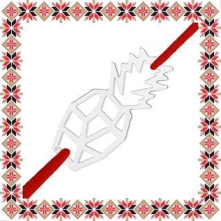 Martisor Bratara Argint 925 Ananas Origami
