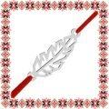 Martisor Bratara Argint 925 Pana Origami