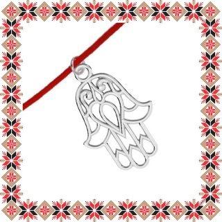 Martisor Bratara Argint 925 Fatima