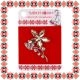Martisor Brosa Floare Pietre Multifatetate Bej