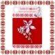 Martisor Brosa Floare Pietre Multifatetate Roz