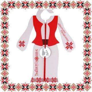 Martisor Bratara Inox Banut Designer Vestimentar