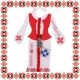Martisor Bratara Sticla Romb Motive Traditionale Albastre