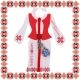 Martisor Bratara Sticla Cerc Motive Traditionale Albastre