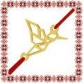 Martisor Bratara Argint 925 Placat Aur 24K Pasarea Colibri Origami
