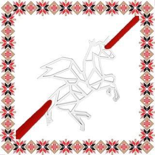 Martisor Bratara Argint 925 Placat Rodiu Alb Pegasus