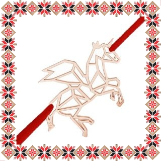 Martisor Bratara Argint 925 Placat Aur Roz 18K Pegasus