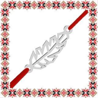 Martisor Bratara Argint 925 Placat Rodiu Alb Pana Origami