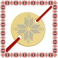 Martisor Bratara Argint 925 Placat Aur 24K Banut Motive Traditionale