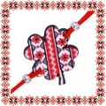 Martisor Bratara Acril Trifoias Motive Traditionale